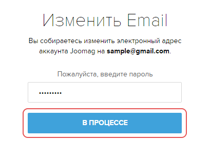 https://cdn.elev.io/file/uploads/Nx6j1ilgYkjKwwUzxKv9Jx2yWyIGUZG4VbEE9W71H30/SJ6cBedVGPp5333_kAgJxCirhJpypGjVTX8VpxKziMw/proceed.fw-7Z4.png